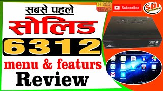 How to Upgrade New Software In Solid 6312 HD Set Top Box