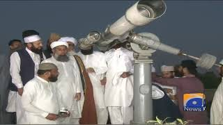Fawad Chaudhry says Eid moon likely to be sighted on June 4