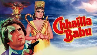 Chhailla Babu (HD) - Hindi Full Movie - Rajesh Khanna - Zeenat Aman - 70
