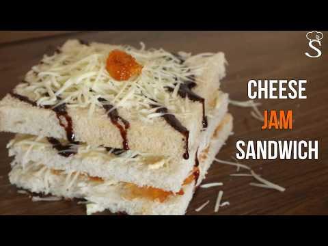How to Make a Chocolate Sandwich Recipe | Jam Chocolate Syrup Sandwiches Recipe by Shree's Recipes