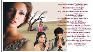 Hindi Sad Sentimental Full Songs Juke Box - Various Artists