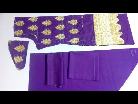 Simple Suit & Salwar cutting in easy way(DIY) सूट और सलवार की कट्टिंग