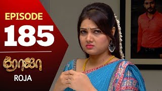 ROJA Serial | Episode 185 | Priyanka | SibbuSuryan | SunTV Serial |Saregama TVShows