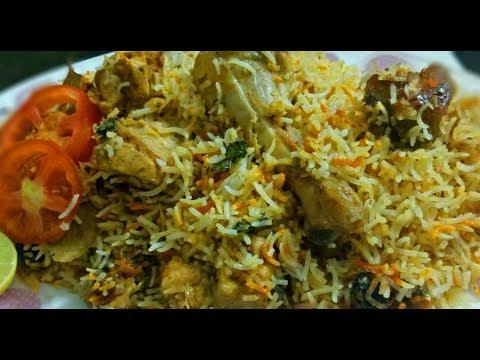 Easy And Simple Biryani Recipe | Ramadan Special | Delicious Biryani Recipe