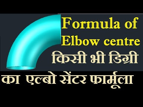 elbow centre formula