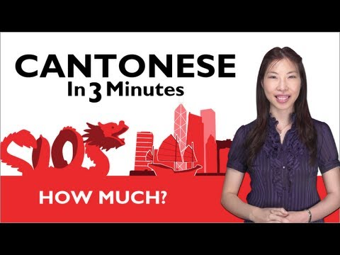 Learn Cantonese - Cantonese in 3 Minutes - How Much?