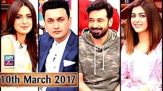 Salam Zindagi - Guest: Iqra Aziz,Faiq Khan & Fariya Hassan - 10th March 2017
