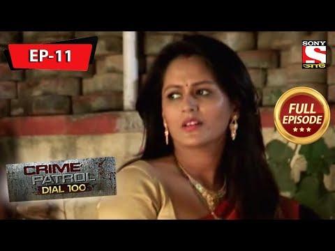 Crime Patrol Dial 100 - ক্রাইম প্যাট্রোল - Bengali