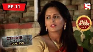 Crime Patrol Dial 100 ক্রাইম প্যাট্রোল Bengali Full Episode 11 16th March, 2019