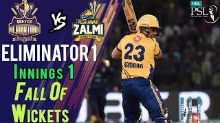 Peshawar Zalmi Fall Of Wickets Peshawar Zalmi Vs Quetta Gladiators  Eliminator 1  20Mar HBL PSL 2018