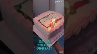 SNH48寶山老來俏幫CC徐晨辰過生日 孫芮博 20170620
