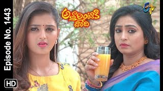 Attarintiki Daredi |19th June 2019 | Full Episode No 1443 | ETV Telugu