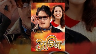 AGNI - New Nepali Full Movie 2016/2073 Ft. Dilip Raimajhi, Jeevan Limbu, Rama Limbu Full HD