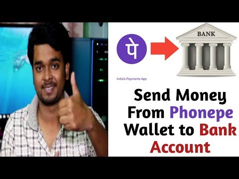 How to send money from phonepe wallet balance to your bank account