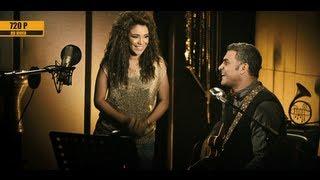 Hany Adel & Amina - Meen Bykamel Meen | 2013  - هاني عادل و امينة - مين بيكمل مين فيلم هاتولي راجل