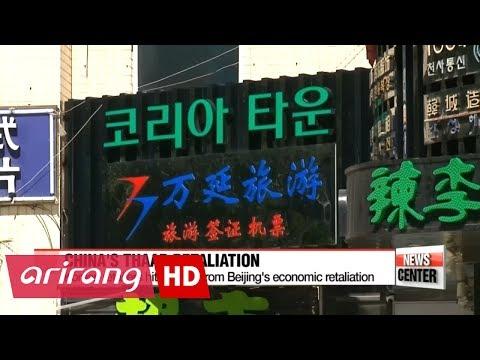 Korean retailers dealing with heaviest blow over Beijing's retaliation over Seoul's ...
