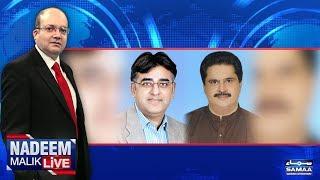 Parliament Se Uper Ayin Hai   Nadeem Malik Live   SAMAA TV   20 Feb 2018