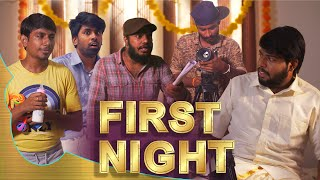 FIRST NIGHT | Veyilon Entertainment