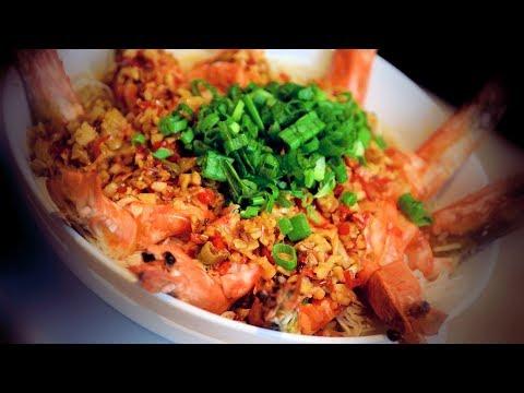 Garlic Prawns & Rice Noodles (Chinese Spicy Cooking Recipe)