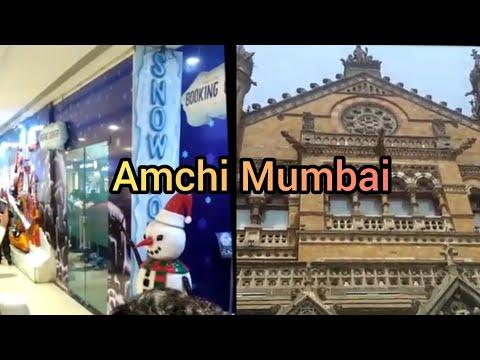 MUMBAI- CITY of DREAMS | FILM CITY | QUEENS NECKLACE | MARINE DRIVE | TOURIST PLACES