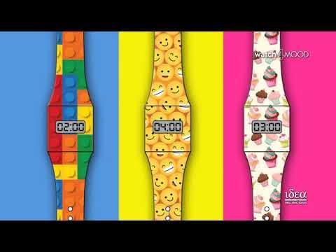 Watch 4 Mood Χάρτινο Αδιάβροχο ηλεκτρονικό ρολόι στο www.toys-shop.gr