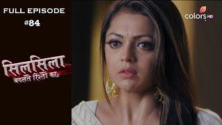 Silsila Badalte Rishton Ka - 27th September 2018 - सिलसिला बदलते रिश्तों का  - Full Episode