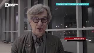 За что и как был осужден Олег Сенцов