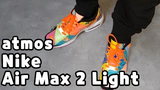 pretty nice f4869 926f2 atmos x Nike Air Max 2 Light u. original or fake   check this out! it s. Another  Sean Witherspoon ...