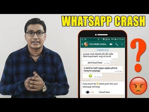Whatsapp 'don't touch here' Virus Explained!  Whatsapp पर हो रहे Viral मैसेज का सच