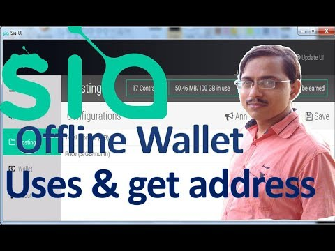 How to use Sia coin offline wallet & How to get sia coin address Hindi