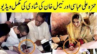 Naimal Khan and Hamza Ali Abbasi Marriage Ceremony Full Video | Live Coverage Wedding | Desi Tv