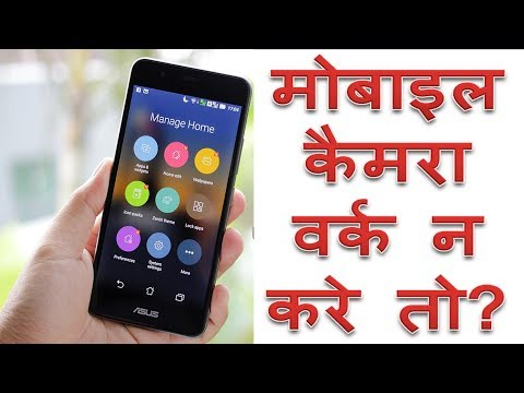 how to fix camera error on android | Android mobile ka camera open na ho to kya kare