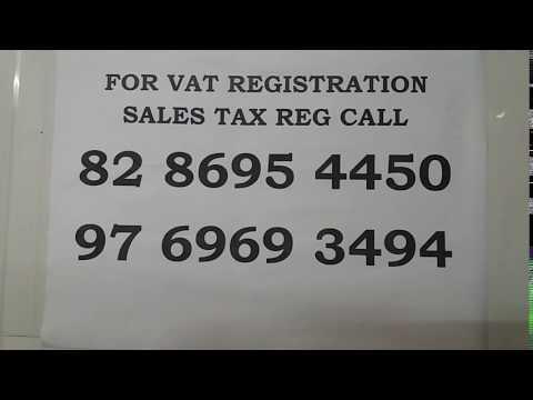 VAT Registration 8286954450 Sales Tax Registration