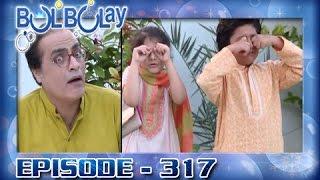 Bulbulay Ep 317 - ARY Digital Drama