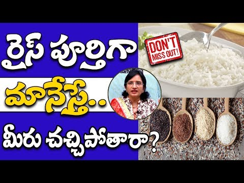 Can Rice make you gain weight? l Is Rice Good or Bad For Weight Loss? l Hai TV