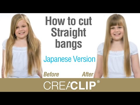 How to cut Straight bangs - Japanese version