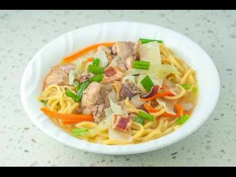 FILIPINO Chicken Noodle Soup - Panlasang Pinoy