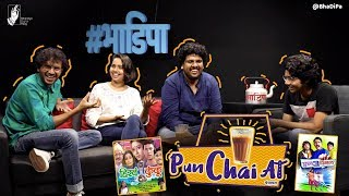 So Bad, So Good! Top 5 Marathi Films - Pun.Chai.At Podcast | #bhadipa