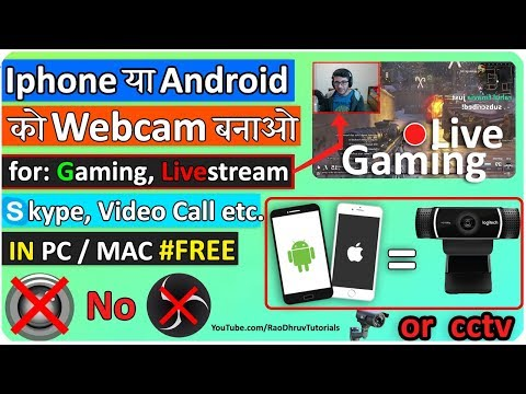 EASY ! How To Use IPhone Or Android As A Webcam For Streaming Or Recording,Or Skype! OBS Tutorial