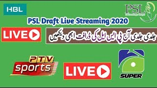 Today | drafting Pakistan super league 2020 | PSL 2020 Cricket | Mussiab Sports |