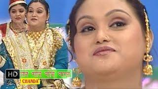 Gore Gore Gaal | गोरे गोरे गाल  | Teena Parveen, Taslim, Arif || Superhit Qawwali Muqabla