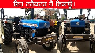 Ford 3620 7 feet rotavater agriculture implement - The Most Popular