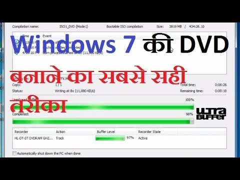 how to make a bootable dvd for windows 7 with nero in hindi