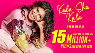 Kala Sha Kala | Purva Mantri | Ramji Gulati