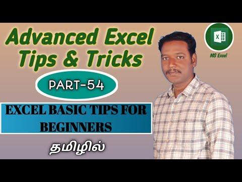 MS EXCEL BASIC TIPS FOR BEGINNERS (TAMIL) | Kallanai YT