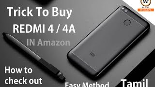 How to buy Redmi 4 / 4A in Amazon with Easy Tricks | Flash sale | Tamil - Master technical