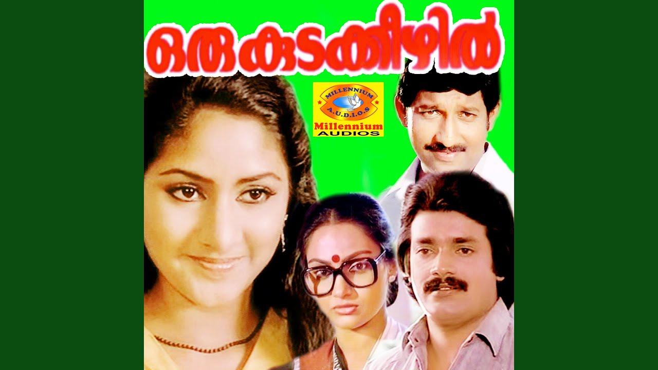 K J Yesudas - Anuragini