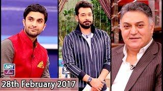Salam Zindagi - Guest: Ahad Raza Mir & Asif Raza Mir - 28th February 2017