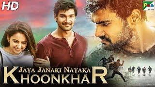 Jaya Janaki Nayaka Khoonkhar   Hindi Dubbed Movie in 20 Mins   Bellamkonda Sreenivas, Rakul Preet