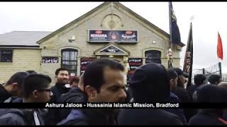 Ashura Jaloos  2019  Bradford 2019